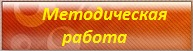 091b6e7ad7d81cfeb8d62ffaaf7919