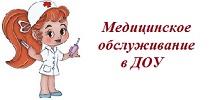 medicina1